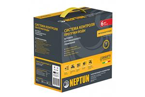 Система Neptun Bugatti ProW ½